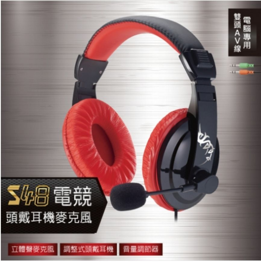 【迪特軍3C】E-books S48 電競頭戴耳機麥克風 E-EPA115 編織線防拉扯 人造皮革軟墊耳罩