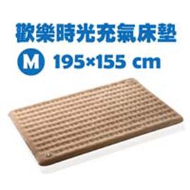 OutdoorBase 台灣 | 歡樂時光 充氣床墊-M號 | 秀山莊(24042)