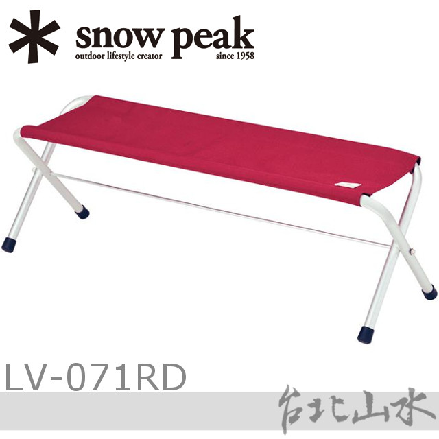 Snow Peak LV-071RD 折疊板凳布椅/摺疊長椅/露營椅/長板凳椅/長椅/日本雪峰