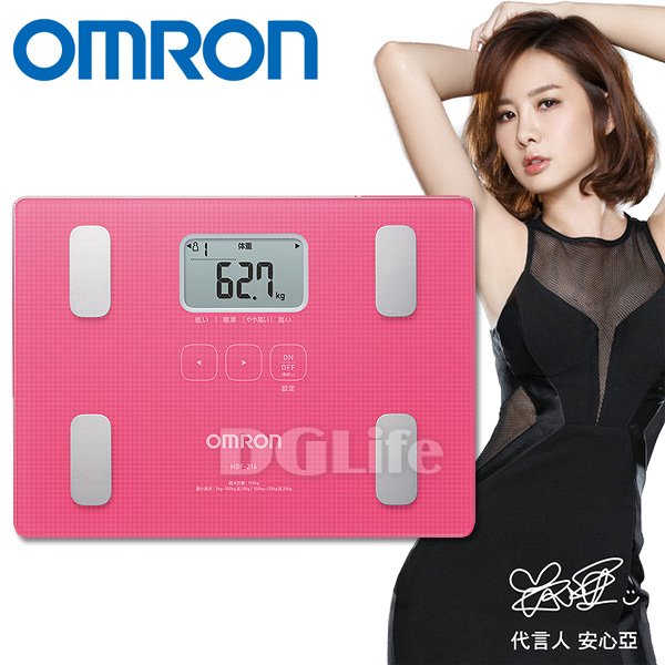 OMRON體脂計 HBF-216 粉紅色 新品上市!限時優惠!!