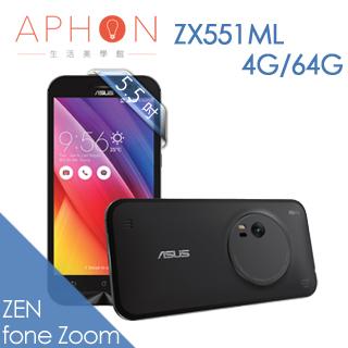【Aphon生活美學館】ASUS ZenFone Zoom ZX551ML 4G/64G 5.5吋 智慧型手機(送保護貼+2A雙孔快速充電器+皮套+ZenPower 10050行動電源)
