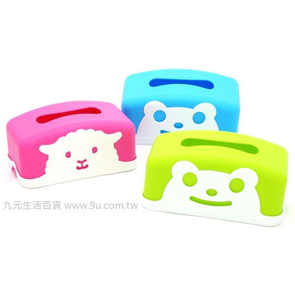 【九元生活百貨】可愛動物面紙盒 衛生紙盒