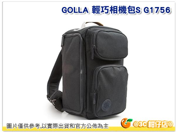 GOLLA 芬蘭時尚 【G1756】 煤礦黑 新款 輕巧 耐用 相機包 肩揹包 斜背包 適一機二鏡一閃燈 公司貨
