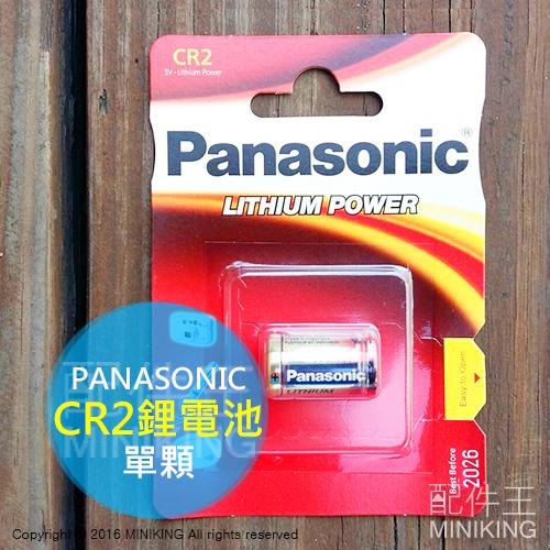 【配件王】現貨 原廠新包裝 Panasonic 國際牌 CR2 拍立得專用 鋰電池 適用mini25 50 70 SP1