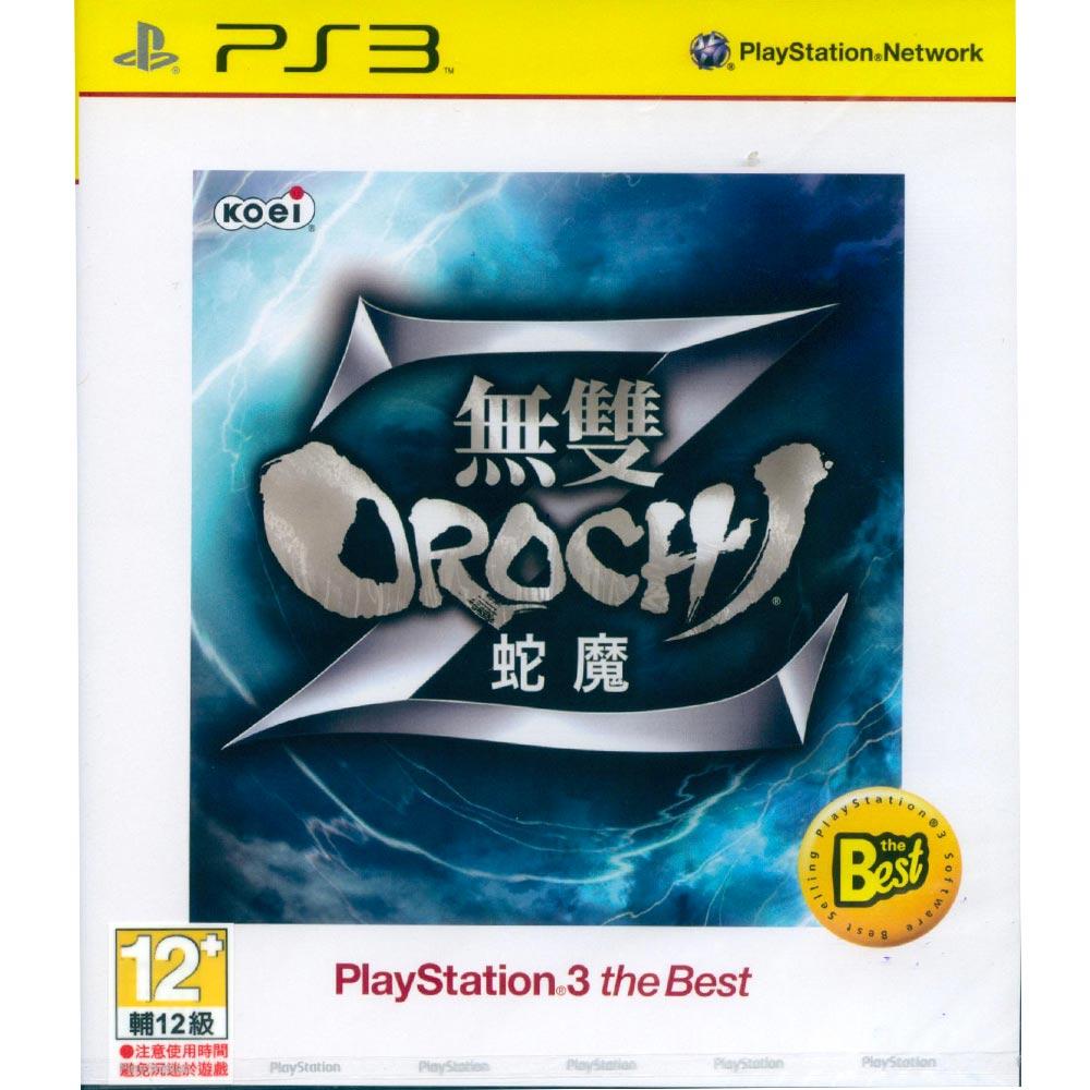 PS3 無雙 蛇魔 Z 中日文亞版 Warriors OROCHI Z
