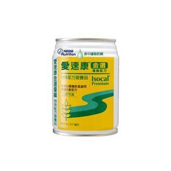 永大醫療~雀巢愛速康 原鐵罐裝 金選237mlx24罐~特價980元~有效期到2017/03