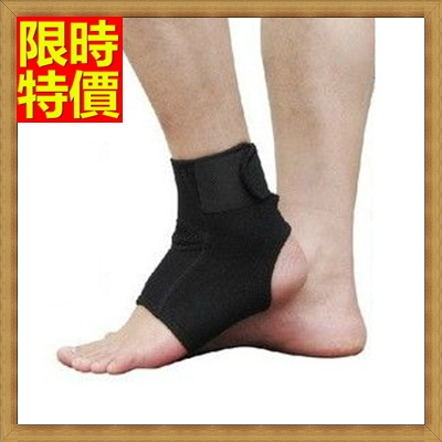 護膝 運動護具(一雙)-透氣舒適可調節減少傷害保護腳踝護套69a39【獨家進口】【米蘭精品】