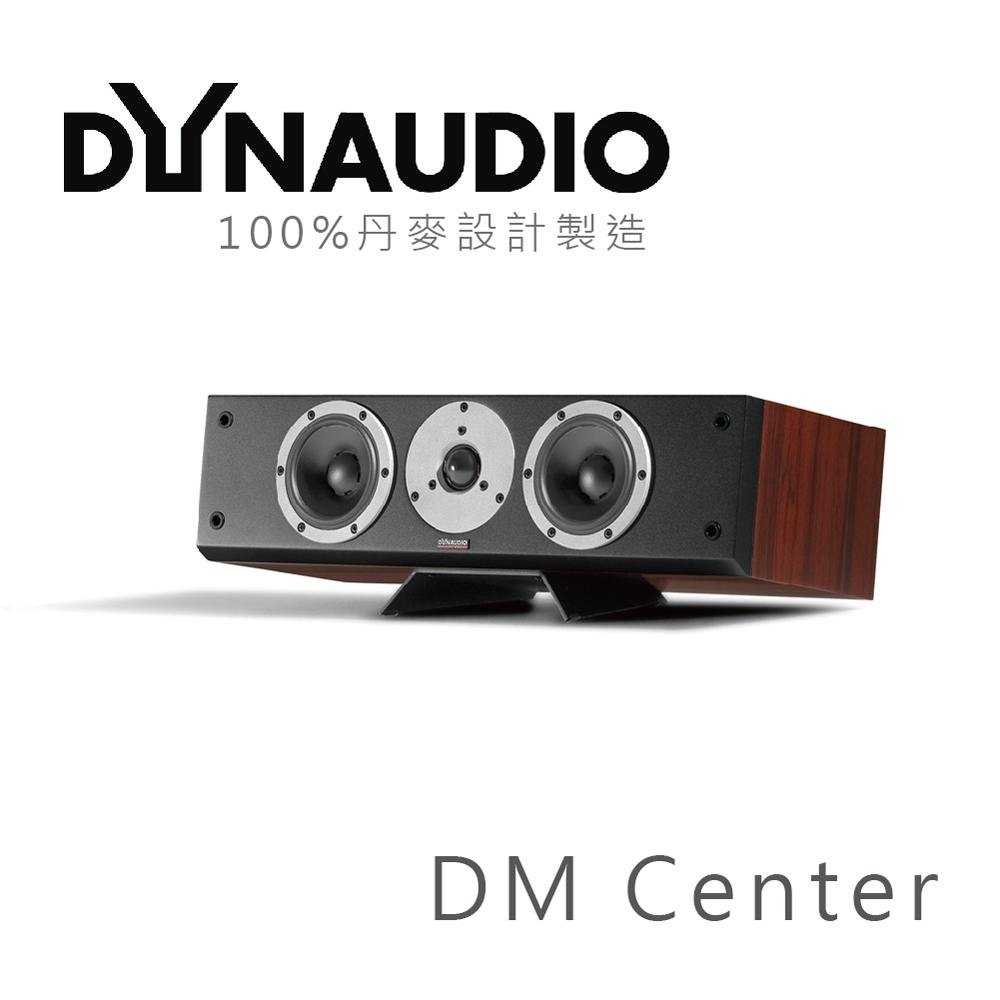 【丹麥 Dynaudio】DM Center 中置喇叭(黑色/紅木色)