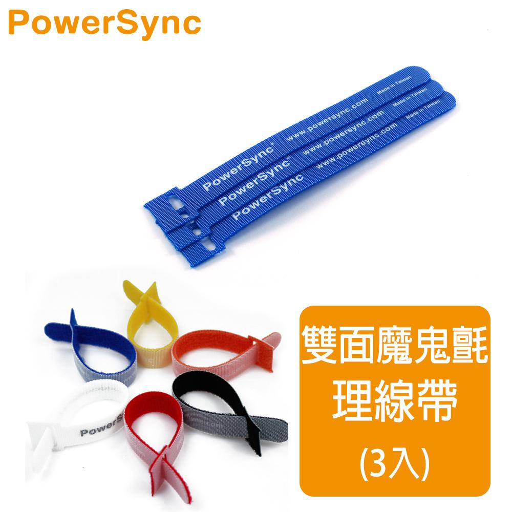 群加 Powersync 紮扣式雙面魔鬼氈理線帶【理線收納】(3入)