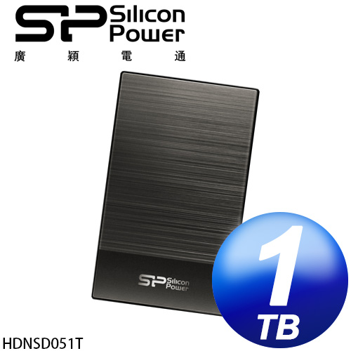 廣穎 Silicon Power Diamond D05 1TB USB3.0 2.5吋行動硬碟