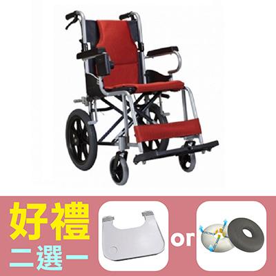 【康揚】日式介護型輪椅KM-2500 ~ 超值好禮2選1