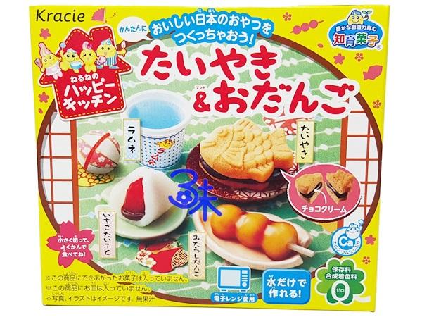 (日本) Kracie 可利斯 手工diy 糖果-鯛魚燒&丸子 1盒 39 公克 特價 123 元【4901551355051】( 知育菓子DIY快樂廚房日式點心)