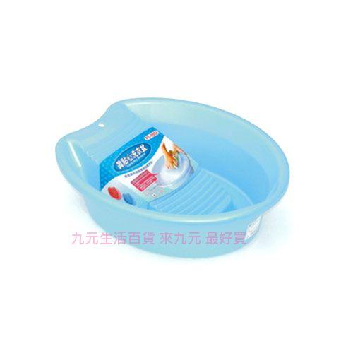 【九元生活百貨】聯府 P5-0056 真貼心洗衣盆 P50056