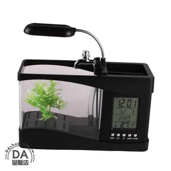《DA量販店》全新 USB 迷你 桌上型 魚缸/水族箱 LED檯燈/筆筒/萬年曆/溫度計(20-2308)