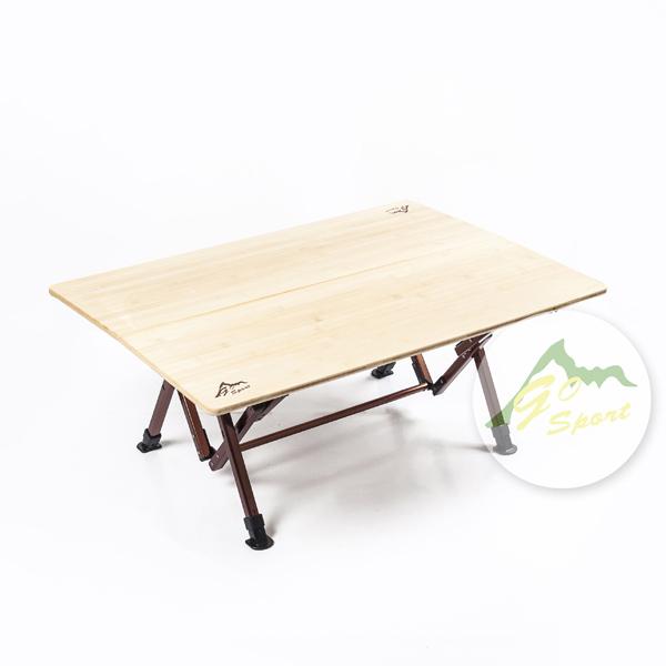【露營趣】中和 GO SPORT 92489 二段高低大竹板桌 休閒桌 摺疊桌 同Coleman CM-7006J