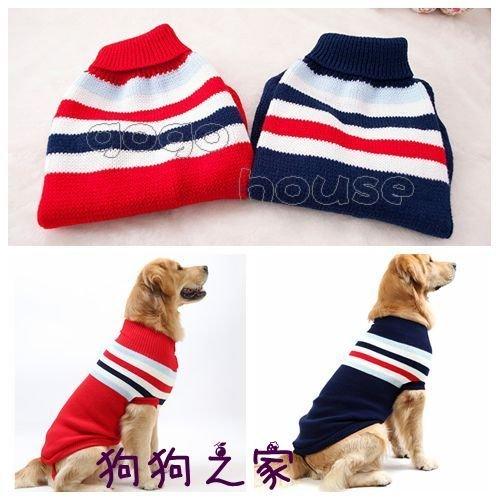 ☆狗狗之家☆秋冬 英倫風 條紋 無袖 高領 反折 毛衣 中大型犬