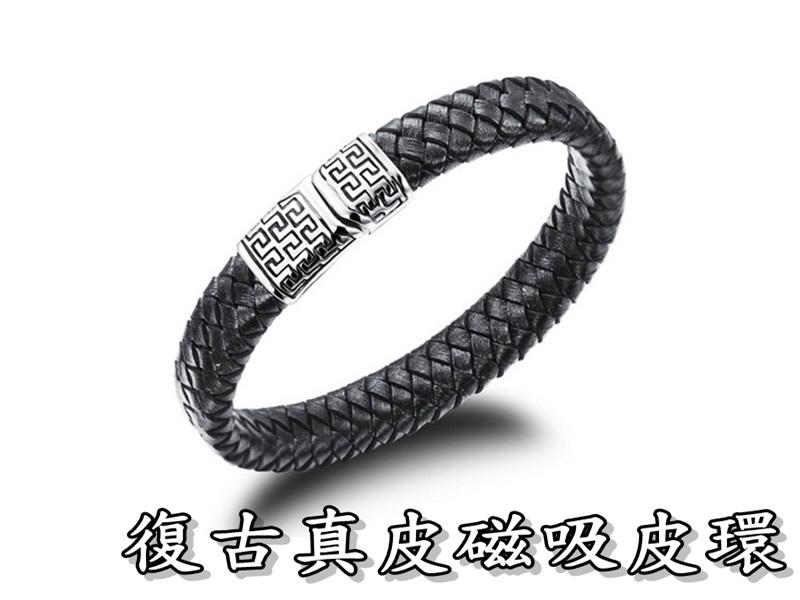 《316小舖》【Q220】(高級真皮手環-復古真皮磁吸皮環-單件價 /男性流行配件/個性手環/節日送禮推薦)