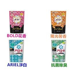 日本 P&G 雙倍洗衣凝膠球 補充包 18顆/包 4種可選◆德瑞健康家◆