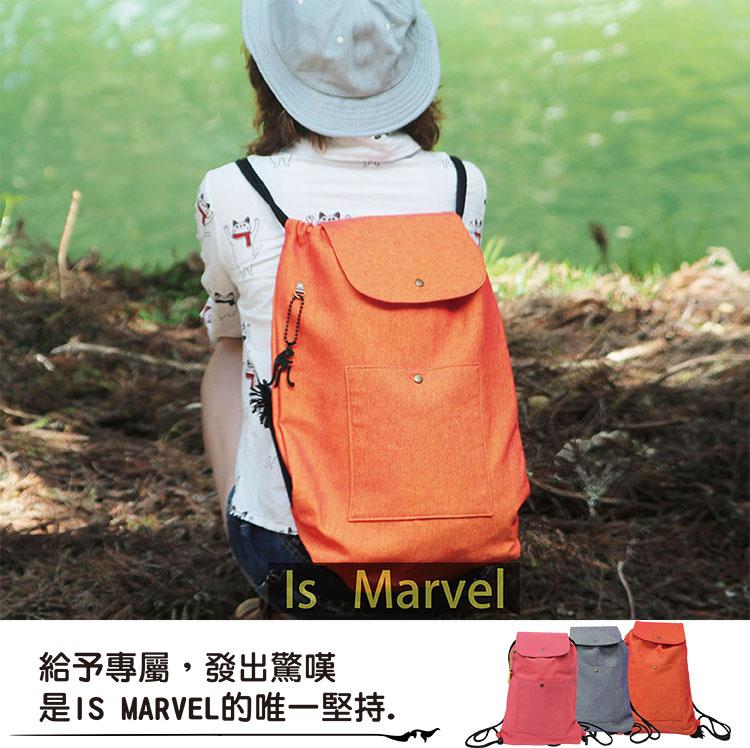 【Is Marvel】亮眼螢光斜紋束口後背包《預購》