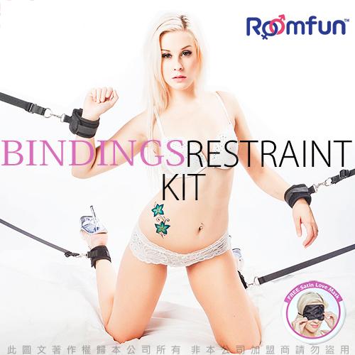 ◤情趣用品 情趣睡衣◥美國Roomfun 束愛手腳套裝 隨心束縛 自由變換 PB-003【跳蛋 名器 自慰器 按摩棒 情趣用品 】