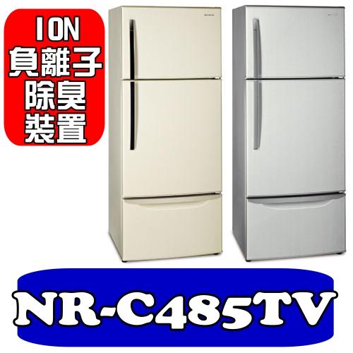 國際牌 481公升變頻三門冰箱【NR-C485TV-N/NR-C485TV-HL】