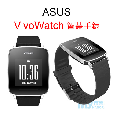 ASUS VivoWatch 智慧型穿戴裝置智慧手錶