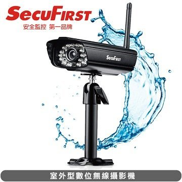 弘瀚--【天竤】SecuFirst 室外型數位無線攝影機 DWH-A09S