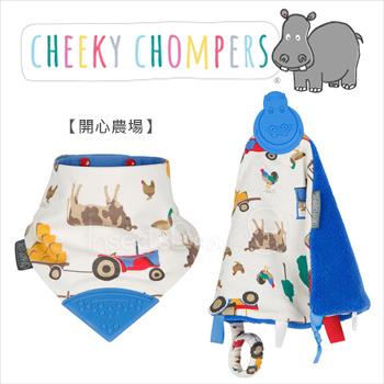 ✿蟲寶寶✿【Cheeky Chompers】Neckerchew 全世界第一個咬咬兜+咬咬巾組合 -開心農場《現+預》