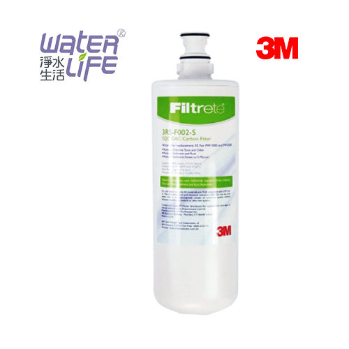 【淨水生活】《3M》公司貨 (PW2000/PW1000 極淨高效純水機) 專用濾心第二道活性碳濾心 3RS-F002-5