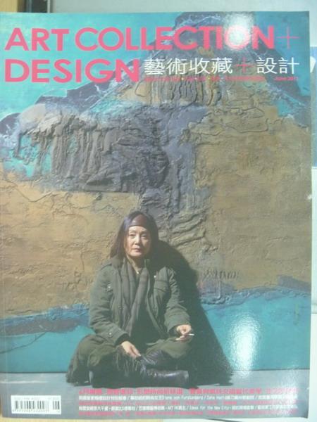 【書寶二手書T6/雜誌期刊_ZID】藝術收藏+設計_如何逛畫廊及選購作品_2011/6