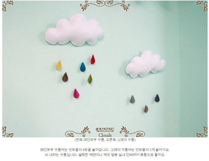 =優生活=韓國手工雲朵雨滴不織布藝風鈴串 野餐裝飾 兒童房 嬰兒房 寵物 派對 居家 帳篷裝飾 多色可挑選