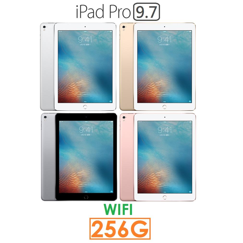 【原廠現貨】蘋果 APPLE iPad Pro 9.7吋平板 256G(WIFI 版)(送皮套+保貼)