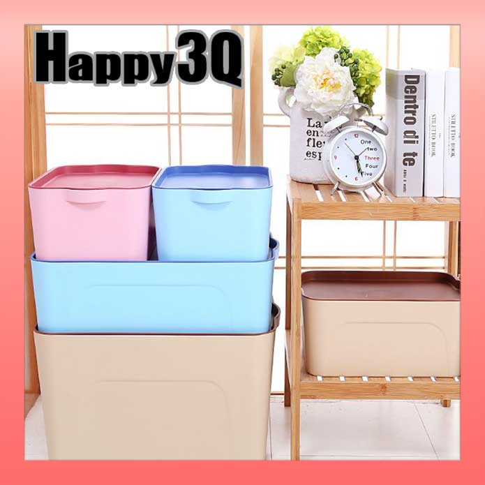 家居雜貨質感防水耐用大容量托盤玩具衣物書本小物整理收納盒多尺寸-紅/藍/米【AAA0771】