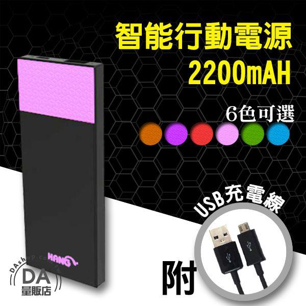 《DA量販店》過年伴手禮 HANG X21 蜂巢 4200 行動電源 移動電源 極輕薄 安規認證 粉色(W96-0093)