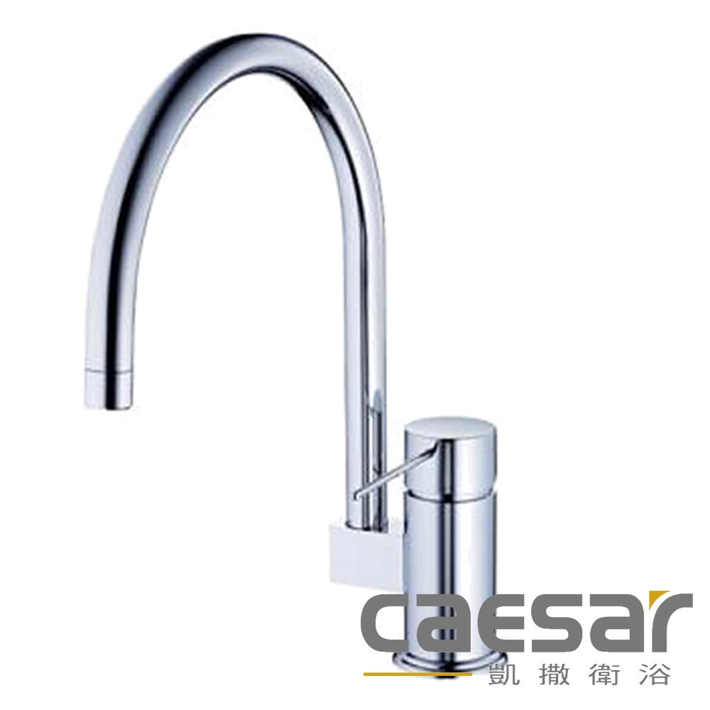【caesar凱撒衛浴】立式廚房龍頭(K285C)