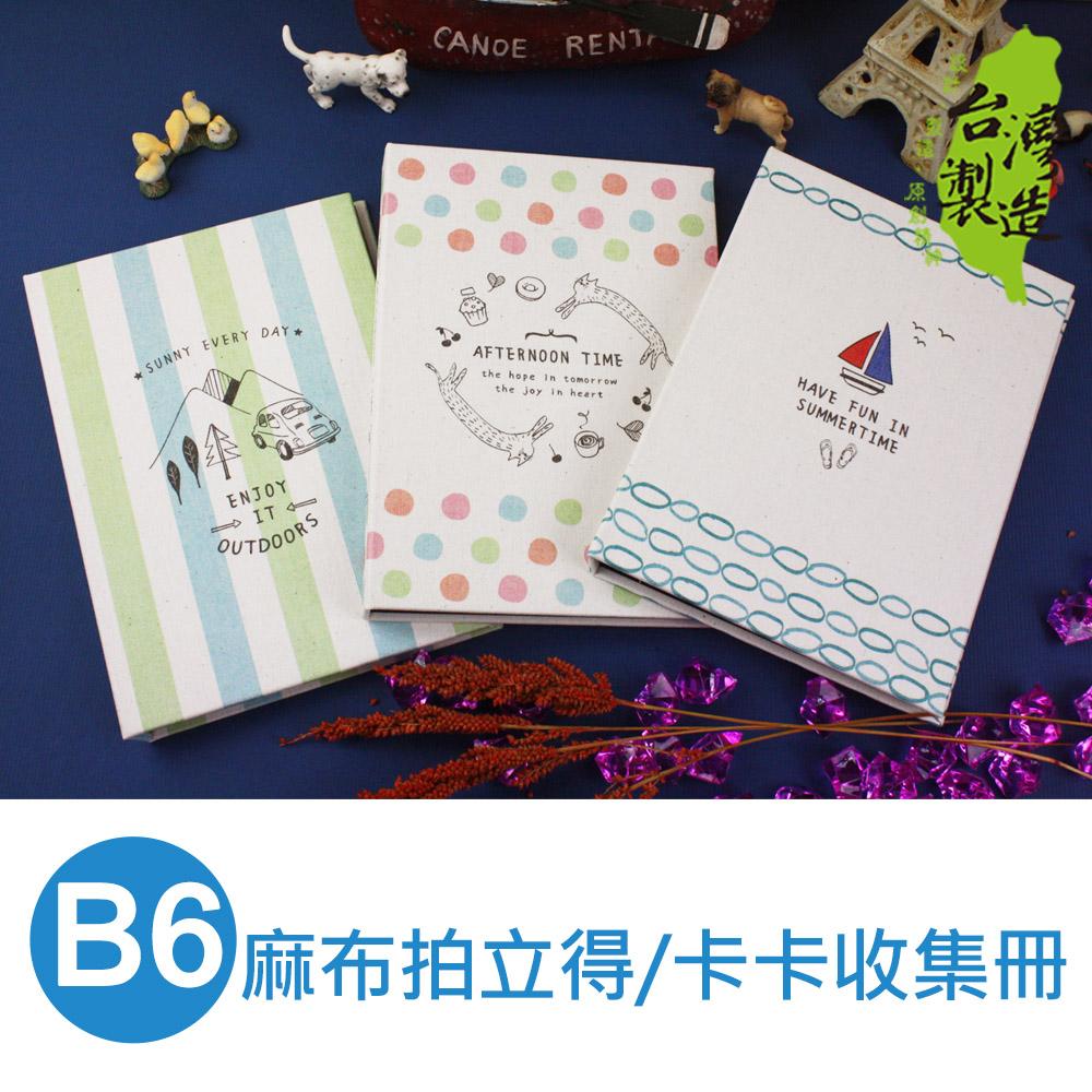 珠友 PH-32127 B6/32K麻布拍立得/名片/卡片收集冊