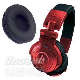【曜德★預購】鐵三角 ATH-PRO500MK2 黑色 專用 替換耳罩 ★ 原廠公司貨