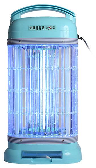 ✈皇宮電器✿安寶手提式 15W補蚊燈 AB-9100A 高壓線架,採用工程級塑膠,耐高溫材質