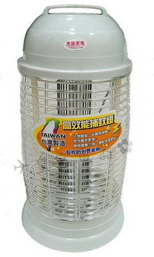 ✈皇宮電器✿ 惠騰 10W 捕蚊燈FR-1002 台灣製造