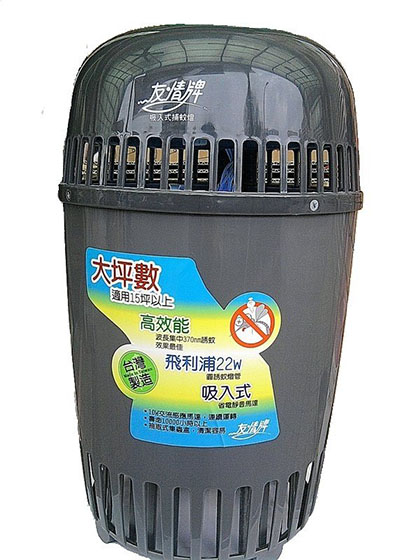 ✈皇宮電器✿友情牌 專業型LED 22w節能省電捕蚊燈VF-1581