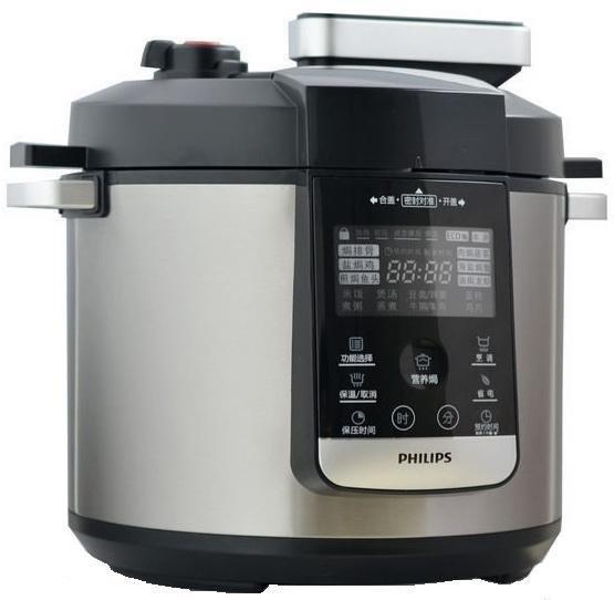 ✈皇宮電器✿ 飛利浦PHILIPS 智慧萬用鍋/晶鑽黑HD-2175.蒸.煮.燉.滷 很好用喔~~~~~~