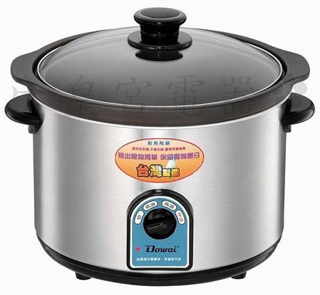✈皇宮電器✿DOWAI多偉 4.7公升不鏽鋼耐熱陶瓷燉鍋 DT-602 直火的內鍋~~~三段溫度調節旋鈕