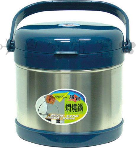 ✈皇宮電器✿ 膳寶 6L不鏽鋼燜燒鍋 SP-B006(103) 安全又便利 環保意念 省時省力