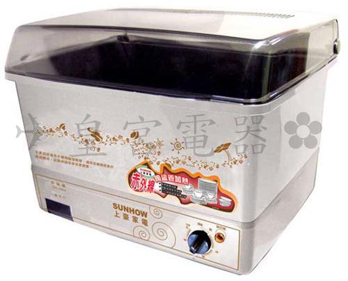 ✈皇宮電器✿ 上豪 10人份遠紅外線烘碗機 DH-1565 台灣製造~ 採用赤外線陶瓷管加熱 殺菌功能佳