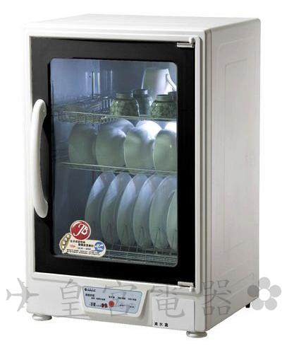 ✈皇宮電器✿ 新格 三層直立式超大容量 微電腦紫外線三層烘碗機 SDD-6800