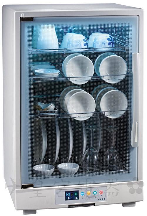 免運 ✈皇宮電器✿ 名象 紫外線四層烘碗機 TT-568~ 內部採用不鏽鋼 容量約30人份