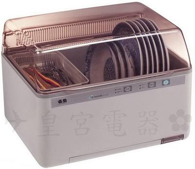 ✈皇宮電器✿ 名象 智慧型微電腦烘碗機 TT-737 觸控式面板自動 桌上型溫風式小餐具烘乾專用抽屜