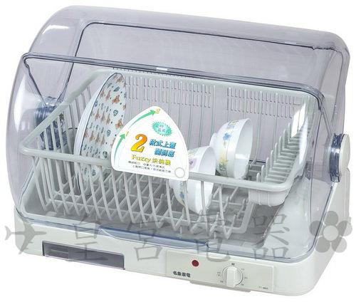 免運 ✈皇宮電器✿名象 桌上型溫風乾燥烘碗機 TT-865 三層蓋取放方便~~~約8人份喔