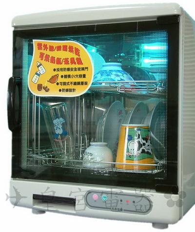 免運 ✈皇宮電器✿ 名象10人份不銹鋼雙層式紫外線烘碗機TT-967 不銹鋼活動式特製層架、奶瓶架設計 防蟑又防爆喔