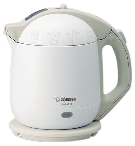 ✈皇宮電器✿ 象印 1.0 L電氣快煮壺 CK-BAF10 防止空燒設計 12cm寬廣口設計~